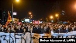 Protesta e partisë opozitare, VMRO-DPMNE.
