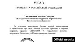 Ukraine - Putin's decree 19August 2014