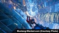 Украиналық қала альпинисі Mustang Wanted