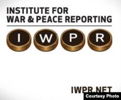 «Соғыс және бейбітшілік институты» - IWPR белгісі.