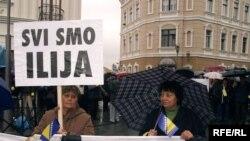 Sa prošlogodišnjeg protesta zbog presude Iliji Jurišiću, Tuzla, Foto: Maja Nikolić