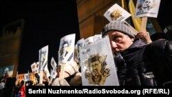 Акція солідарності з кримчанами, Київ, 26 лютого 2018 року