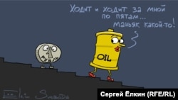 "[Oil And The Ruble]: ""He Keeps On Following Me… He's Some Sort Of Maniac!"""