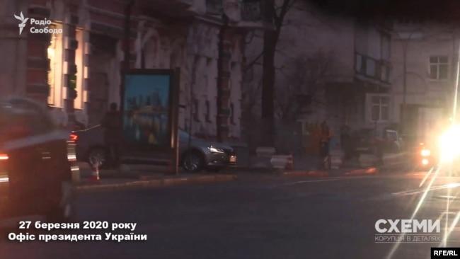 27 березня знімальна група зафіксувала ту ж Skoda, яка знову виїхала з ярки, що веде до бокового заїзду Офісу президента