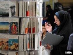 İran - Tehranda beynəlxalq kitab yarmarkası, 12 may 2010