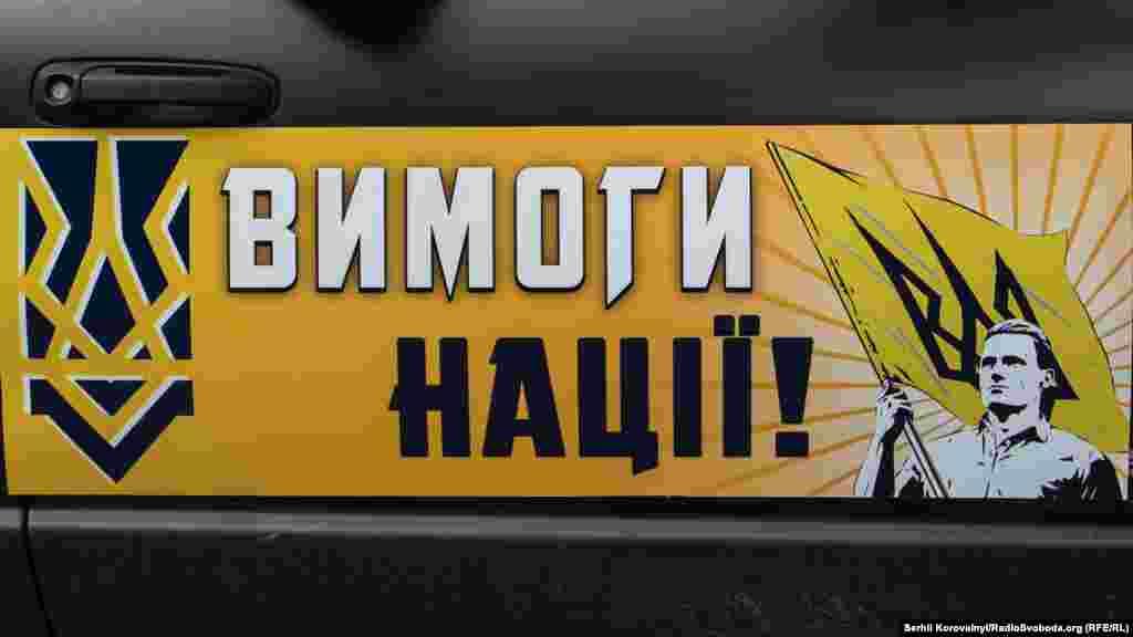 Активісти вимагали заборони виборів на окупованій частині Донбасу та відновлення державного кордону України