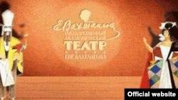 В результате финансовой реформы театр Вахтангова был вынужден предложить МХАТу участвовать в конкурсе на проведение юбилейных торжеств в театре Вахтангова
