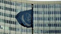 پرچم آژانس بینالمللی انرژی اتمی در وین