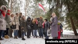 Activists protest against the building of an office center near Kurapaty on February 26.