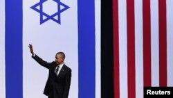 Американскиот претседател Барак Обама при посетата на Израел