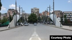 Mitrovicë, Kosovë
