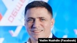 Вадим Нуждин