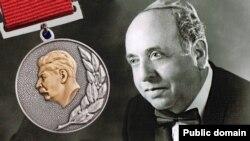 Лауреат Сталинской премии