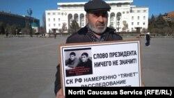 Муртазали Гасангусенов