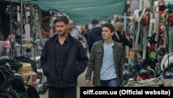 Додому – Evge (фрагмент фільму)