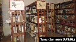 ბიბლიოთეკა ზუგდიდის რაიონის ერთ-ერთ სოფელში