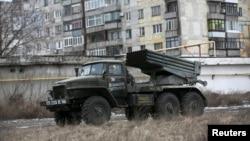 Донецк, 16 февраля 2015