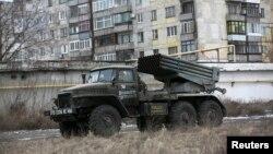 РСЗО «Град» боевиков в Донецке. 16 февраля 2015 года