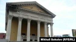 Кинотеатр советских времен в Челябинске
