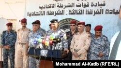 مؤتمر صحفي لقائد الفرقة الثالثة الفريق الركن مهدي الغراوي