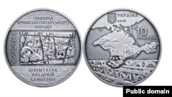 Кырымтатарлар геноцидына багышланган 10 һривня Украина акчасы