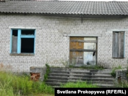 Закрытая школа в деревне Отрадное