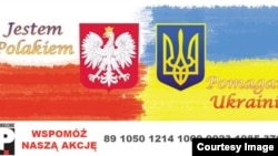 Банер спільноти «Я поляк – допомагаю Україні» у Facebook