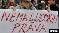 Sa jednog od protesta u regiji, foto: Midhat Poturović