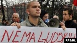 Protest na Dan ljudskih prava, Sarajevo - fotografija iz arhive: Midhat Poturović