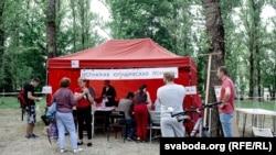 Валянтэрскі лагер каля Акрэсьціна, архіўнае фота