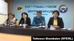 БШКнын мүчөлөрү Атыр Абдрахматова, Назарали Арипов, Гүлнара Журабаева жана Елена Жылкычиева