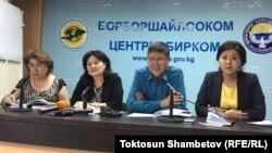 Елена Жылкычиева, Гульнара Журабаева, Назарали Арипов и Атыр Абдрахматова на пресс-конференции. Бишкек, 20 сентября 2017 года.