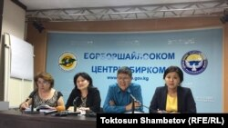 Елена Жылкычиева, Гульнара Джурабаева, Назарали Арипов и Атыр Абдрахматова на пресс-конференции. Бишкек, 20 сентября 2017 года.