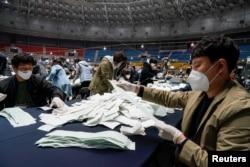 Zgjedhjet në Korenë e Jugut