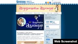 """Халык мультфильмы"" сайты"