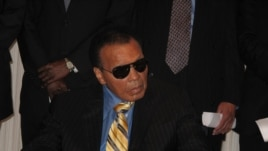 Legenda boksa Muhamed Ali