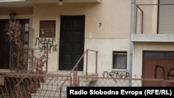 Куќата на претседателот на Комисијата за верификација на факти Томе Аџиев.