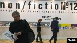 Книжная ярмарка non/fiction 2010