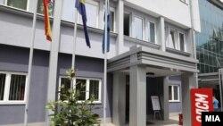 Седиштето на СДСМ во Скопје