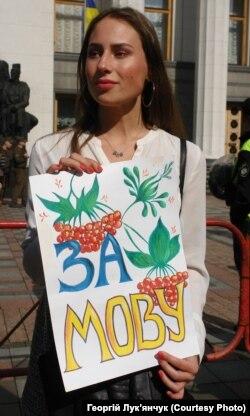 Під час акції біля Верховної Ради України, Київ, 25 квітня 2019 року