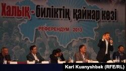 Казак оппозициясынын жыйыны, Алматы, 16-март, 2013.