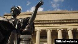 АҚШ-тағы Колумбия университеті.