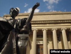 Pogled na Univerzitet Kolumbia, Njujork, arhivska fotografija