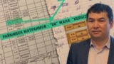 kyrgyzstan investigation videograb