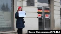 Александра Попова на митинге в Новосибирске