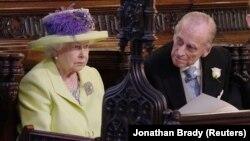 Մեծ Բրիտանիայի թագուհի Եղիսաբեթ երկրորդ և արքայազն Ֆիլիպ, 2018թ․