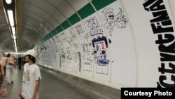 Прага метросы диварында граффити (архив фотосы)
