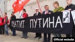 """Акции """"Другой России"""" в Екатеринбурге, 2009"""