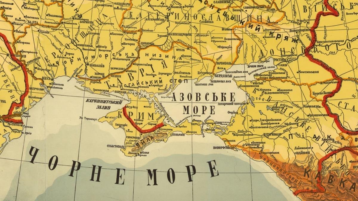 Украинский Таганриг. В 1926 году украинцы составляли более 70 процентов населения Таганрогского округа
