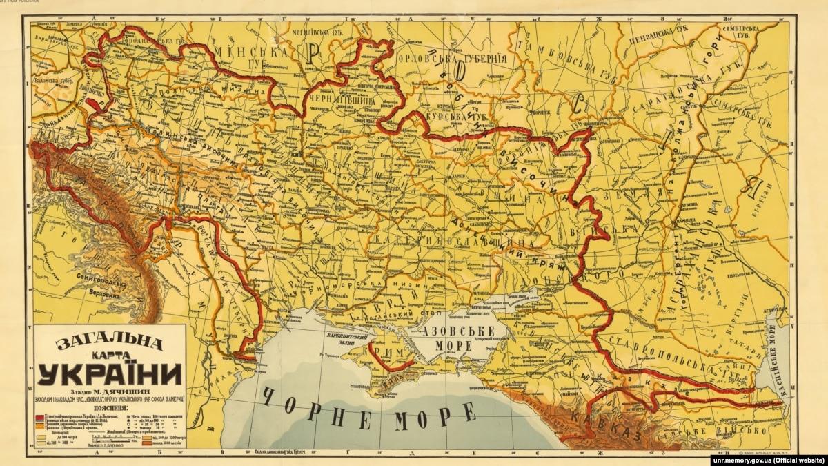 Украина и Российская империя. Постколониальное прочтение произведений Михаила Булгакова